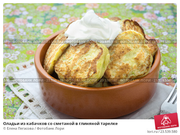 Оладьи кабачков дрожжевые рецепт с фото
