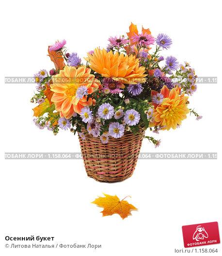 Осенний букет в корзине фото