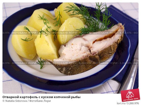 Как сварить рыбу с картошкой