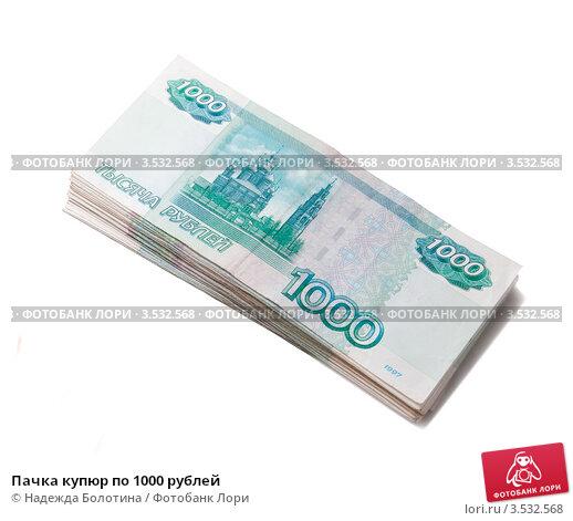 русфинансбанк перекредитование