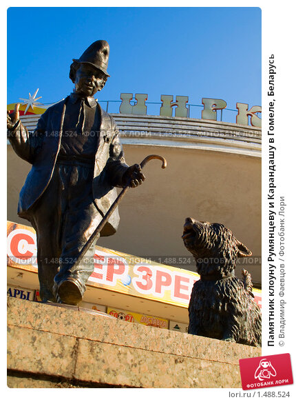 Цены на памятники орел у детей изготовление памятников в москва йошкар оле