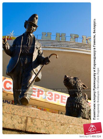Цены на памятники в орле телефон памятники из гранита каталог фото в рыбинске