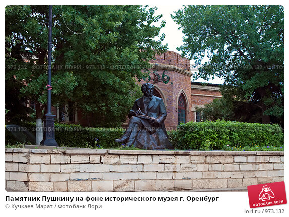 Заказ памятника на кладбище Белая Холуница Цоколь из габбро-диабаза Аксай
