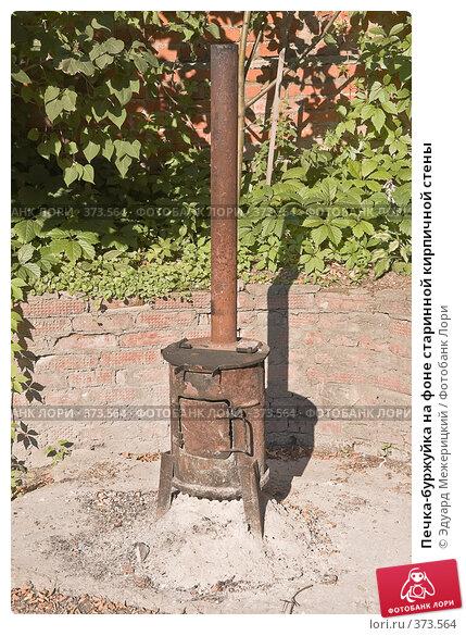 Печка для гаража на отработанном масле своими