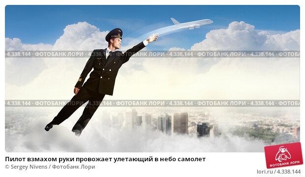 В небо самолет фото источник