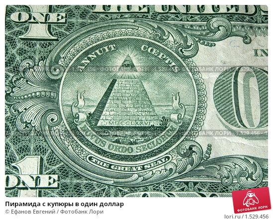 ОтветыMailRu Какие президенты на каких долларах изображены