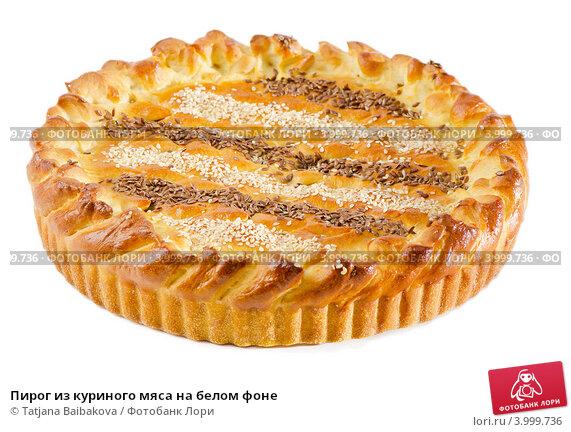 Пирог из куриного