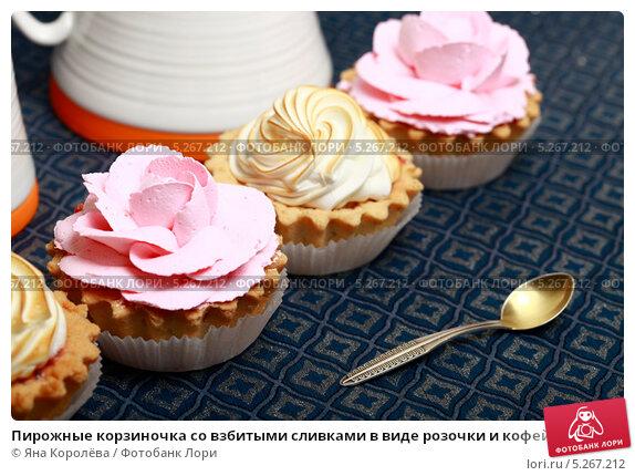 Пирожные со взбитыми сливками рецепт с фото