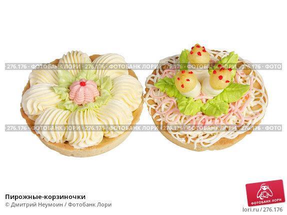 Как сделать корзинки пирожное
