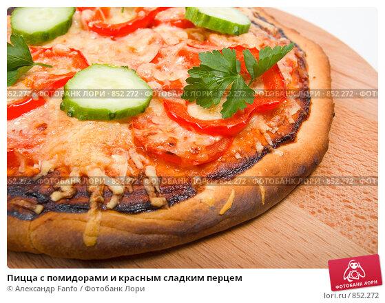 Пицца с колбасой и помидорами пошаговый рецепт
