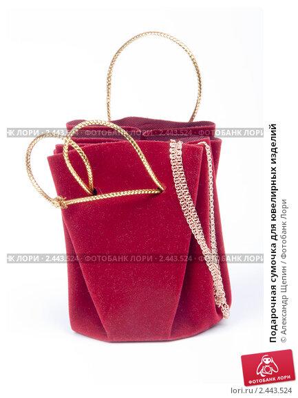 Сумка для трав.  Сумка armani: сумка prado, сумки bikkembergs.
