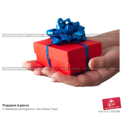 Подарок. к чему снится