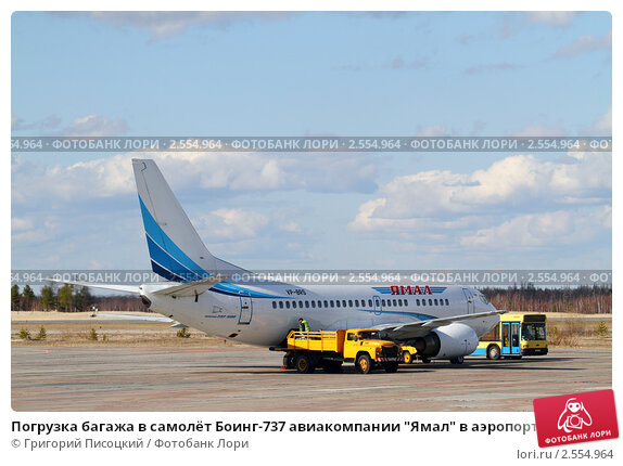 Дешевые авиабилеты Надым - Москва на skyscanner ru