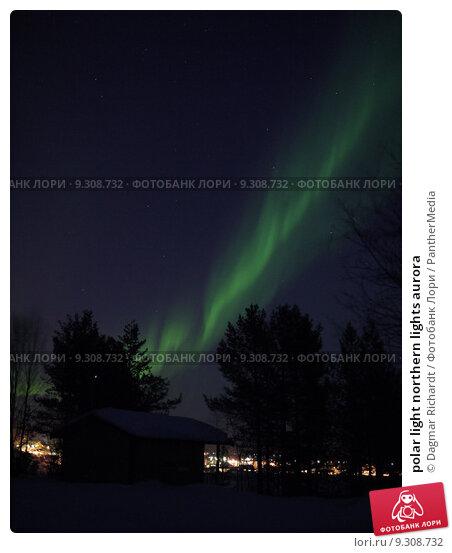 northern lights essay
