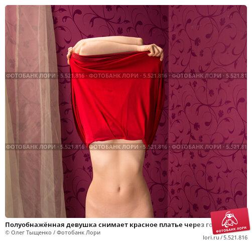 plate-devushka-snimaet