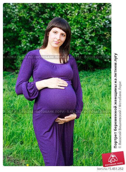 Внешность беременной женщины фото 838