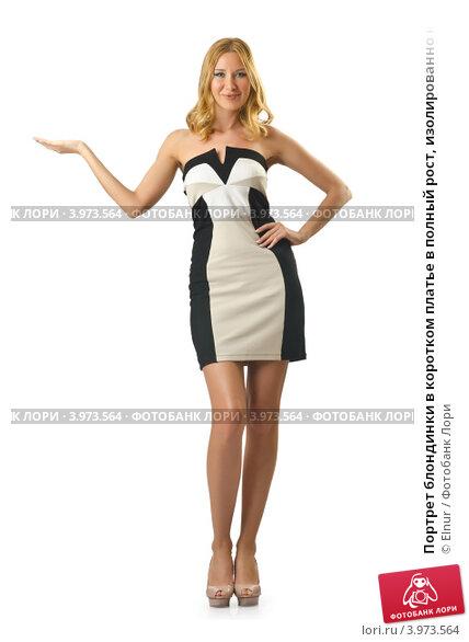 как сшить себе платье из трикотажа