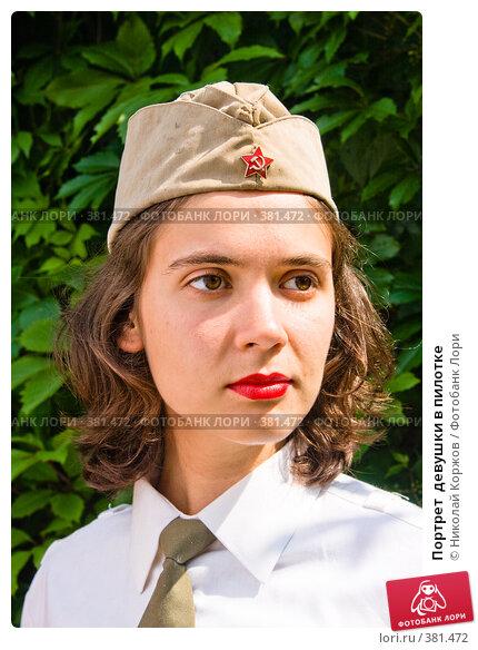 zhenskie-pilotki-foto-s-vladeltsami