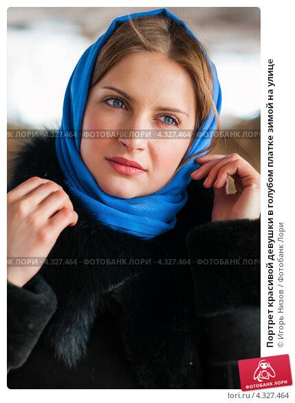 Платке зимой на улице фото 4327464