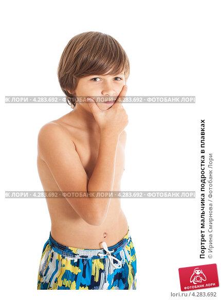 Портрет мальчика подростка в плавках, фото 4283692, снято 27 декабря