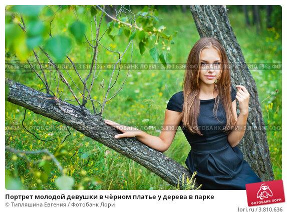 fotoset-molodoy-krasivoy-horoshego-kachestva