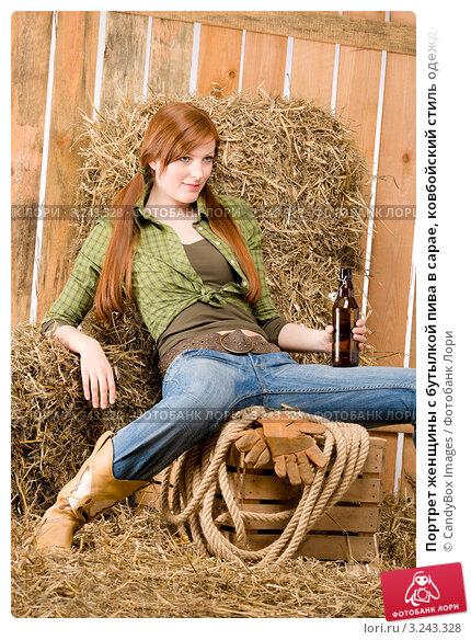 Портрет женщины с бутылкой пива в сарае, ковбойский стиль одежды, фото...