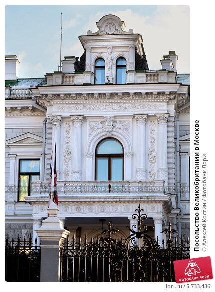 Посольство фрг в г дамаск, сирия