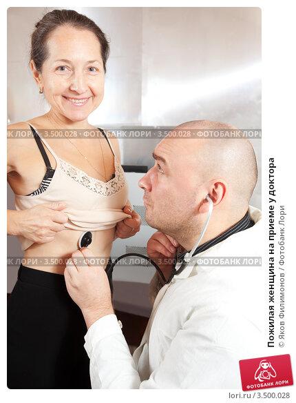 pozhilie-u-doktora-porno