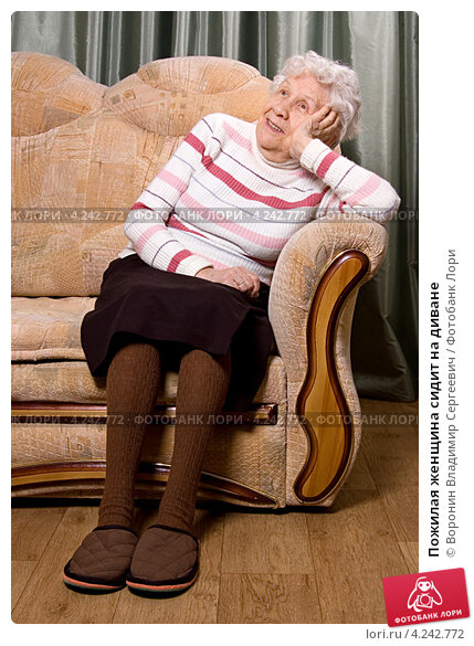 голая бабушка в колготках фото