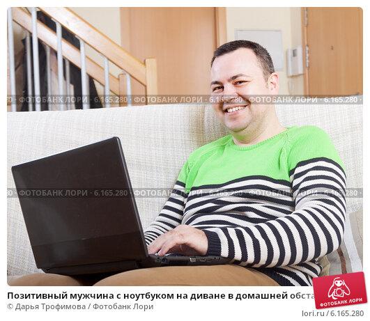 foto-muzhchin-v-domashney-obstanovke