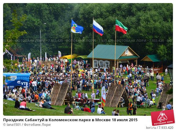 Коломенское праздники в июле