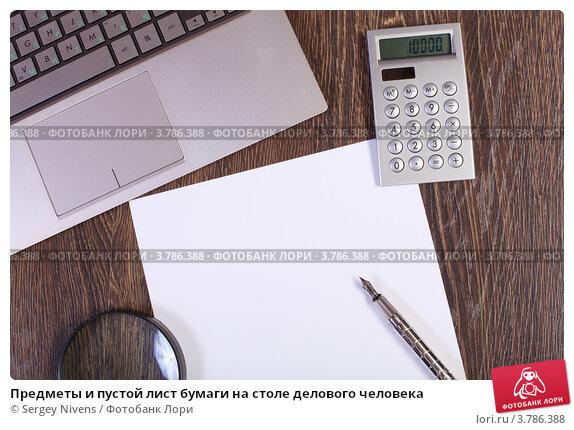 русь банк новосибирск кредит