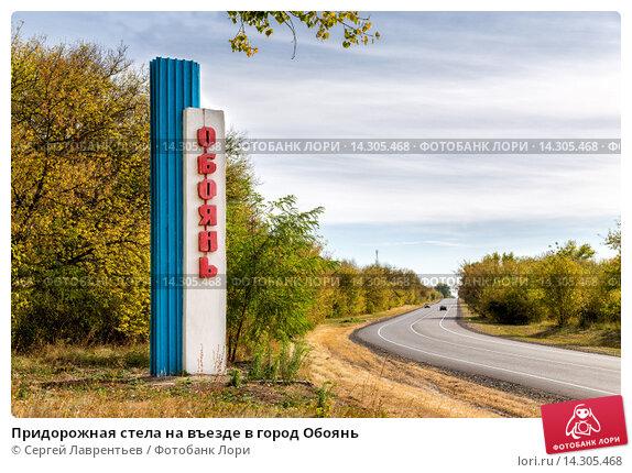 Придорожные гостиницы на въезде в архангельск
