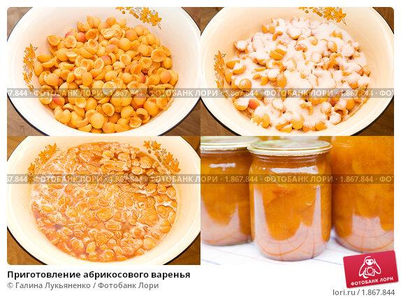Рецепт варенья с пошаговым