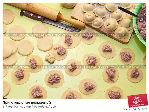 Рецепт настоящих пельменей