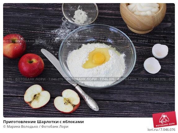 Шарлотка на яйцах с яблоками рецепт пошагово в духовке