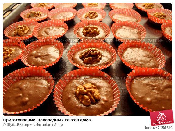 Рецепт кекса в домашних условиях в форме