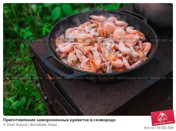 Как приготовить замороженные креветки рецепт с