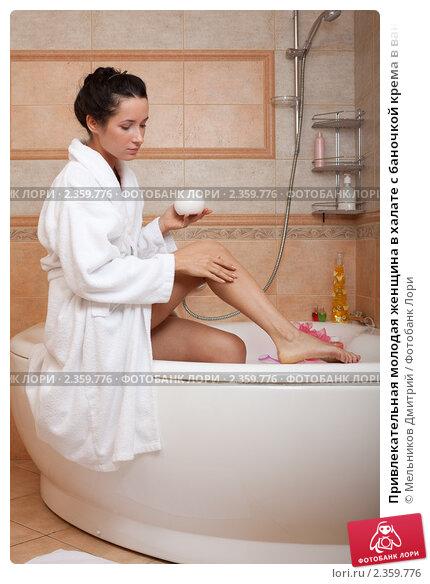 фото девушки после ванны в халате