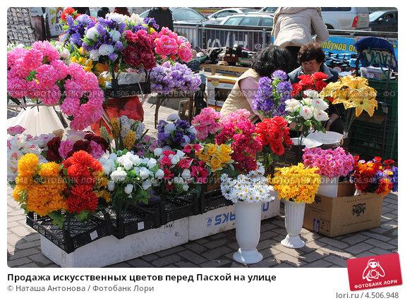 Купить искуственные цветы на пасху доставка цветов кишинев, молдова
