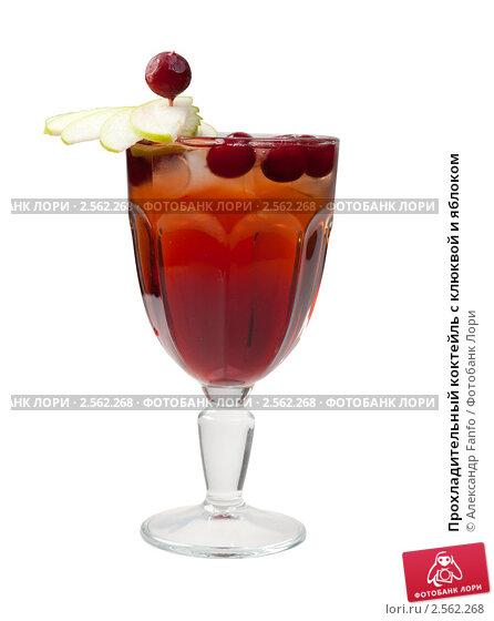 Прохладительный коктейль с клюквой и яблоком, фото 2562268.