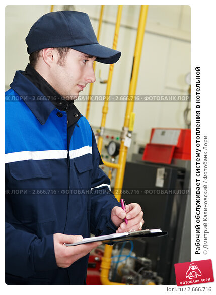 Ваша ссылка для скачивания инженеры теплотехники фото 849x565 px подготовлена х 1920x1200 1680x1050