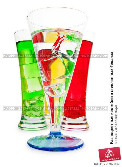Разноцветные коктейли в стеклянных бокалах, фото 2787832.