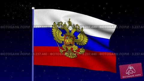 развивающийся флаг россии