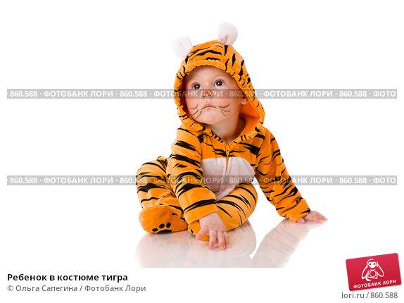 Костюм тигра для детей