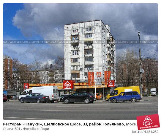http://prv0.lori-images.net/restoran-tanuki-schelkovskoe-shose-33-raion-golyanovo-0004661252-preview.jpg