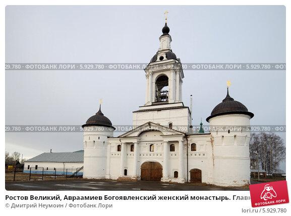 Авраамиев богоявленский женский монастырь