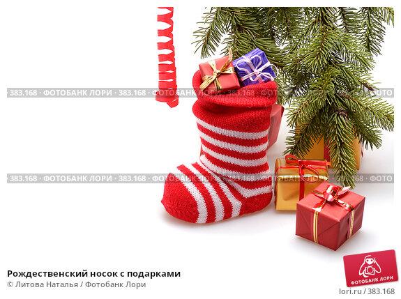 Фото носка с подарками