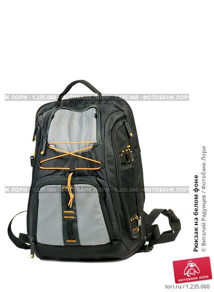 Рюкзак на белом фоне, фото 1235060.