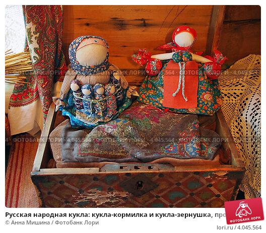 Кукла своими руками в русских традициях 7